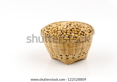 Soybeans on a white background.