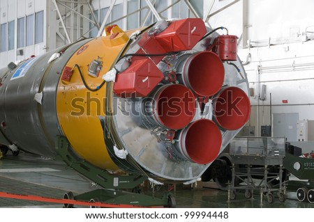 Soyuz space rocket engines. Baikonur Cosmodrome