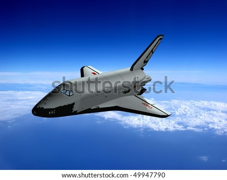 Space transport on a background of the sky