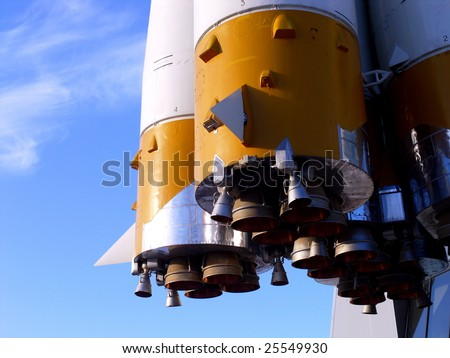 Spaceship against a blue sky