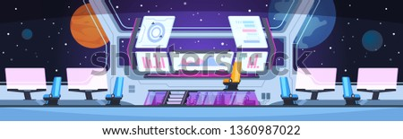 Spaceship interior. Nobody futuristic captain cabin inside. Space station future workplace. Spacecraft concept