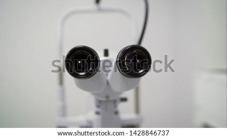 Spacious case. Tall complicated device for intense ophthalmology diagnoses made of metal and plastic Apparatus for the diagnosis of vision #1428846737