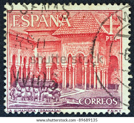 SPAIN - CIRCA 1964: A stamp printed in Spain shows a the Lion Yard in Alhambra, the fortress palace of the 13th-14th centuries of the Moorish kings of Granada, circa 1964.