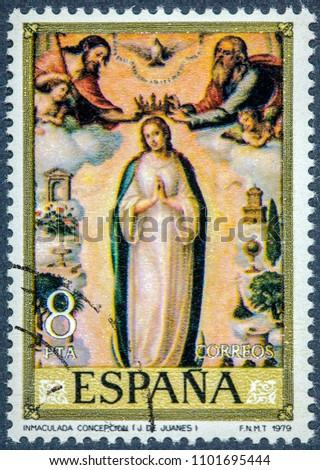 spain   circa 1979  a stamp...