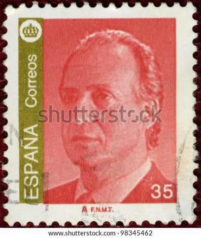 SPAIN-CIRCA 1985: A stamp printed in Spain shows the King of Spain Juan Carlos I, circa 1985.