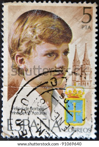 SPAIN - CIRCA 1977: A stamp printed in Spain shows the Prince of Asturias, Felipe de Borbon, heir to the crown of Spain, circa 1977