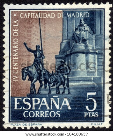 SPAIN, CIRCA 1961: stamp printed in Spain , showing Cervantes Memorial in Madrid , dedicated 400th Anniv of Madrid as a capital of Spain  , circa 1961