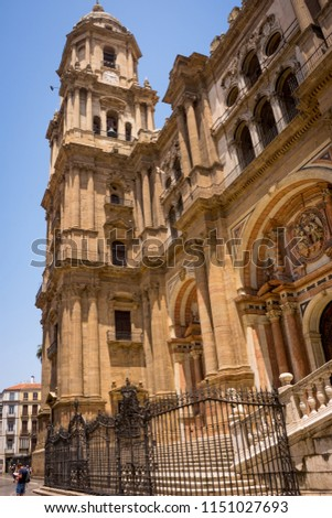 Spain, Malaga, Europe,   Catedral of Málaga LOW ANGLE VIEW OF HISTORIC BUILDING AGAINST SKY #1151027693