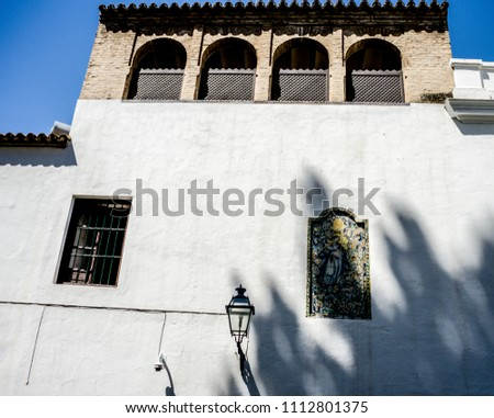 Spain, Seville, Europe,  LOW ANGLE VIEW OF BUILDING AGAINST SKY #1112801375