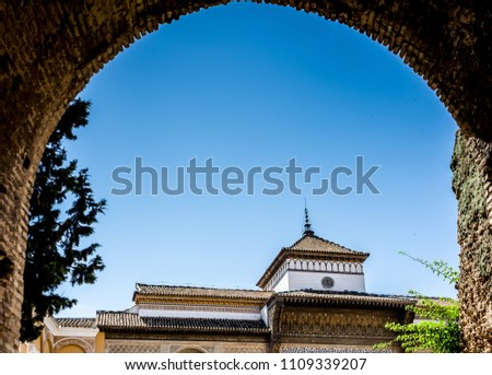 Spain, Seville, Europe,  LOW ANGLE VIEW OF HISTORIC BUILDING AGAINST CLEAR BLUE SKY #1109339207