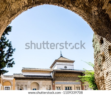 Spain, Seville, Europe,  LOW ANGLE VIEW OF HISTORIC BUILDING AGAINST CLEAR BLUE SKY #1109339708
