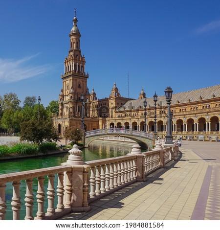 Spanish square (Plaza de Espana) in Seville, Andalucia, Spain  Stock photo ©