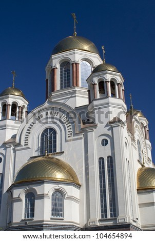 Spas-na-krovi Cathedral (Church of All Saints) in Ekaterinburg, Russia