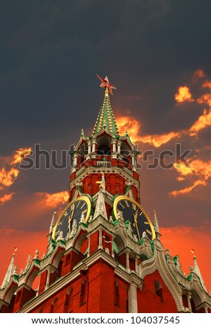 Spasskaya Tower of Moscow Kremlin at Red Square in Moscow. Russia.