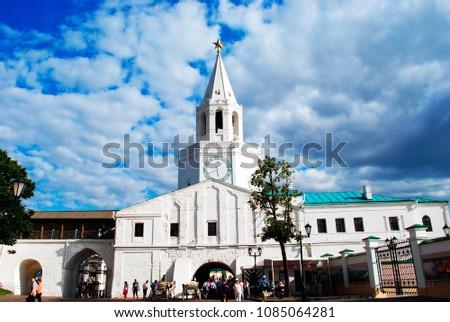 Spassky tower of the Kazan Kremlin #1085064281