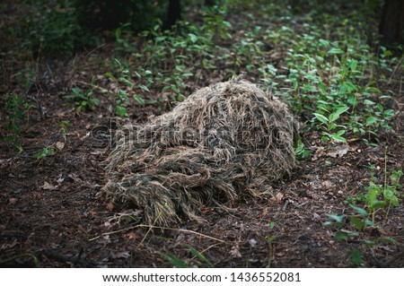 Photo of  Special camouflage ghillie suit for snipers and intelligence agents.