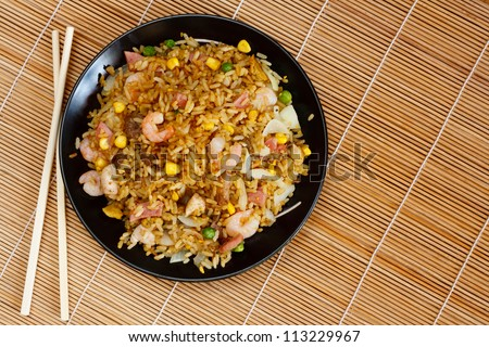 Special fried rice chinese food served at restaurants