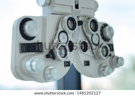 Specialized equipment. Special professional instrument being used for eyesight checkup
