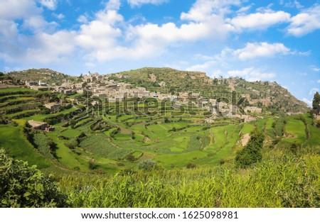 Spectacular views of the agricultural terraces of Sabir mountain in Taiz City, which is the second highest mountain in Yemen and Arabian Peninsula . Stock fotó ©