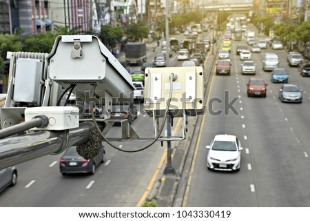 Speed camera car in Thailand.Concept for surveillance on highway,street and tool of police,control drive. #1043330419