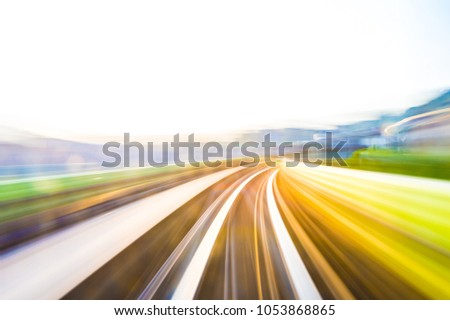 Speed motion in urban highway road tunnel #1053868865