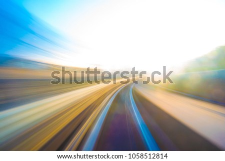 Speed motion in urban highway road tunnel #1058512814