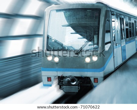 Speed rapid train