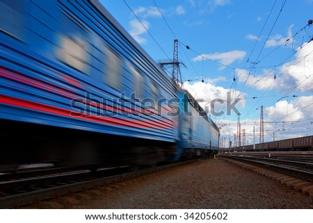 Speed train departure