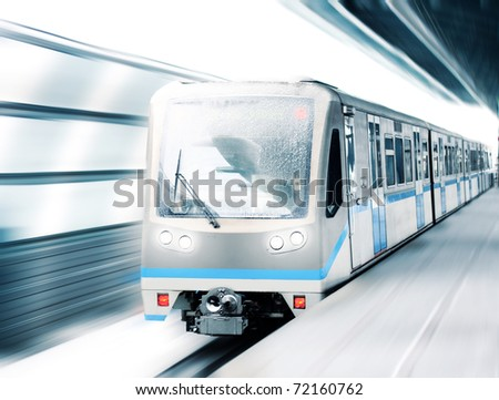 Speed train on the way - stock photo