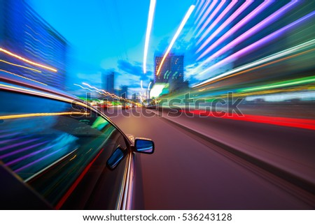 Speeding Car Motion Blur #536243128
