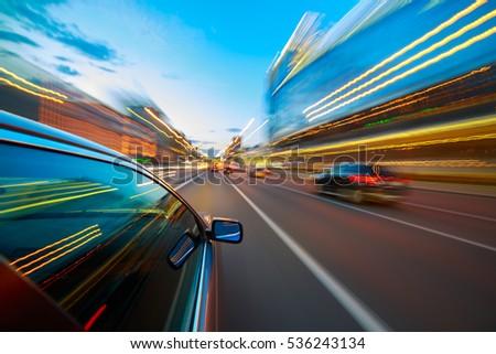 Speeding Car Motion Blur #536243134