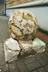 Sphere, grunge, a rock, town, concrete, the flood.