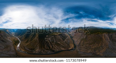 Spherical, 360 degrees, seamless aerial panorama of the Katu Yaryk mountain pass and the valley of the river of Chulyshman. Altai Republic, Russia #1173078949