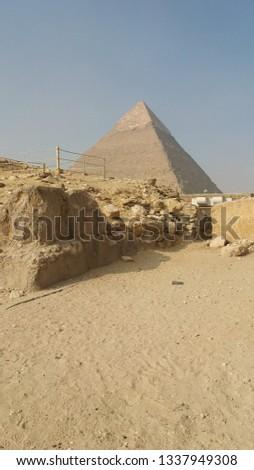 Sphinix Egypt. Egypt .