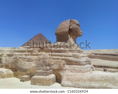 Sphinx in Egypt #1160326924