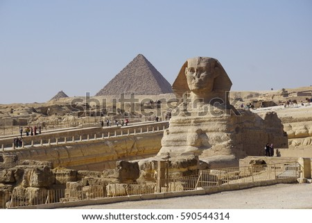 Sphinx of Egypt #590544314