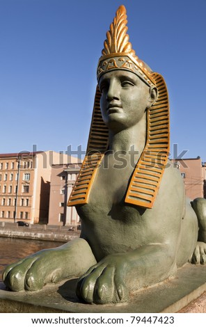 Sphinx of Egyptian bridge over the Fontanka river, St. Petersburg, Russia