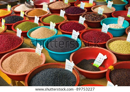 Spices in korean market