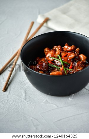 spicy chicken in sweet and sour sauce with chili pepper, Asian cuisine, Chinese cuisine, Thai cuisine, soy sauce #1240164325