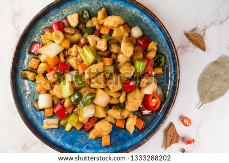 Spicy fried Kung Pao Chicken #1333288202