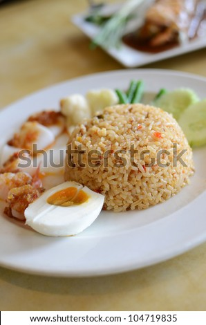 Spicy Fried rice with eggs , Asian style food