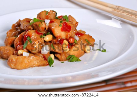 Spicy Kung Pow Chicken - Traditional Chinese Dish