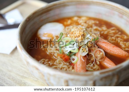 Spicy Noodle with egg