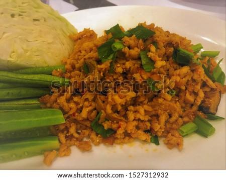 Spicy vegetarian.Spicy tofu vegetarian.Vegetarian Tofu larb
