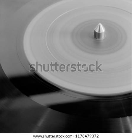 Spinning analog record #1178479372