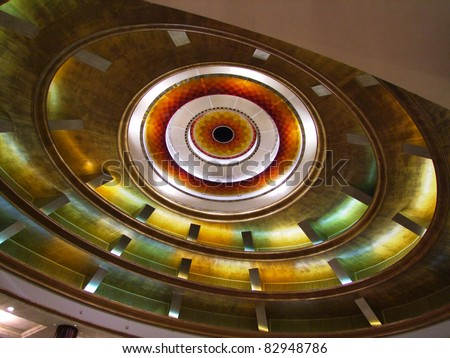 Spiral Artistic Ceiling
