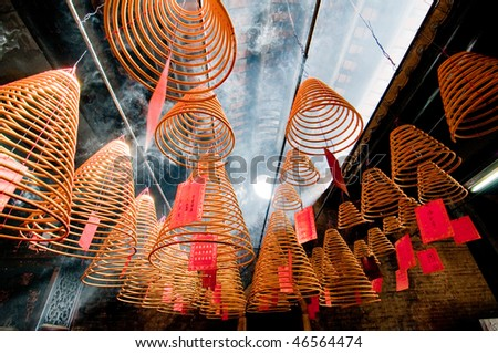 Spiral Chinese prayer joss-sticks