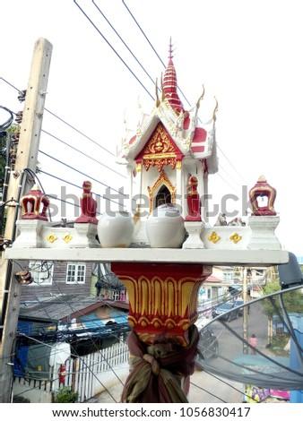 spirit House thai #1056830417