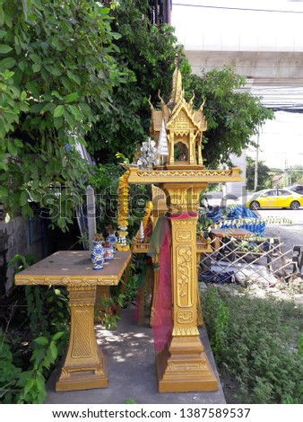 Spirit houses in Thailand.little buildings in which spirits live. #1387589537
