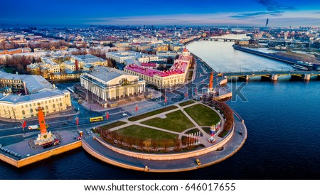 Spit of Vasilyevsky Island. St. Petersburg. Neva River. Summer view of Petersburg. Exchange. Rastral columns. The Cabinet of Curiosities. The Palace Bridge.